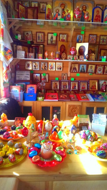 Easter_gifts