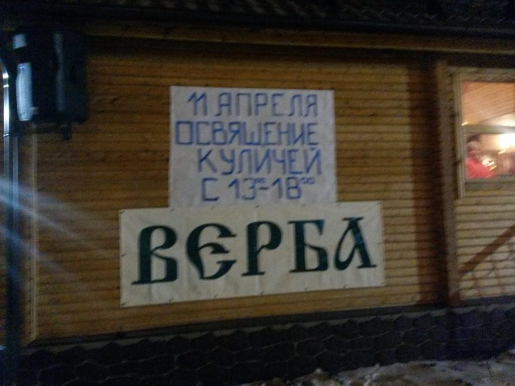 20150401_210304