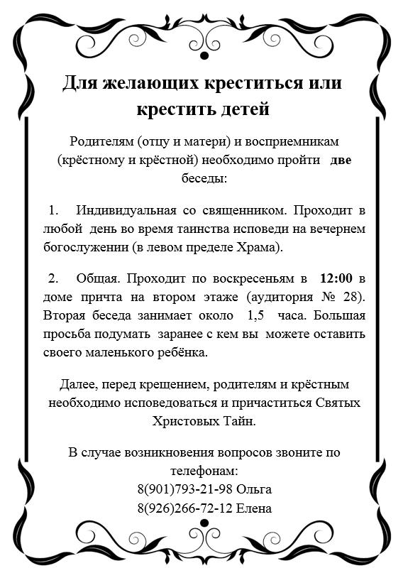 2016-12-20_oglasitelnye-besedy